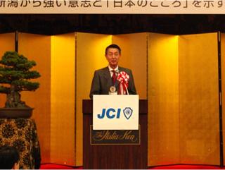 来賓祝辞 篠田昭 新潟市長