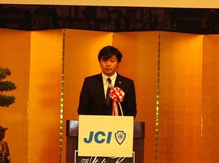 出向者代表挨拶 日本JC総務委員会委員長 池田祥護君