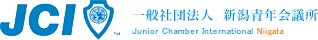 JCI 一般社団法人 新潟青年会議所