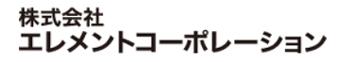 株式会社エレメントコーポレーション