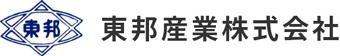 東邦産業株式会社